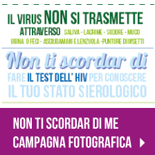 """Campagna fotografica """"NON TI SCORDAR DI ME"""" per la giornata mondiale di lotta all'AIDS"""